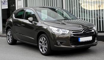 Szeroka gama felg Aluminiowych do Citroena DS4. LadneFelgi.pl